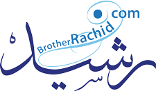 BrotherRachid.com